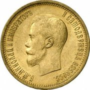 Куплю царские монеты рубли полтины гривны 50 копеек 25 копеек и т.д.