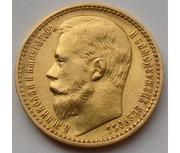 Царские монеты приобрету в коллекцию.