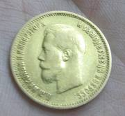 Царские монеты любые куплю дорого! Звоните.