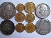 Куплю царские 5,  10,  15,  7, 5 рублей и другие монеты! Дорого!
