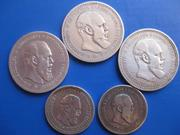 Монеты царские куплю себе. Звоните.