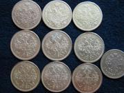 Монеты до 1917г куплю дорого себе. Звоните.