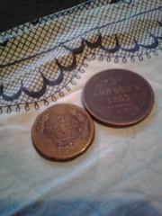 продам монеты царской России.
