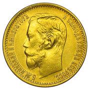 КУПЛЮ золотую монету дорого Сам приеду к вам!