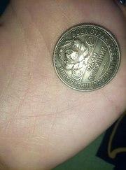 Монета Один полтинник 1924 года