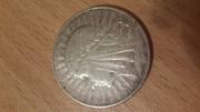 Монета 10 злотых Польша 1933г.
