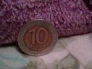 10 рублей 1991